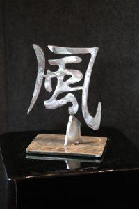 Wind Kanji