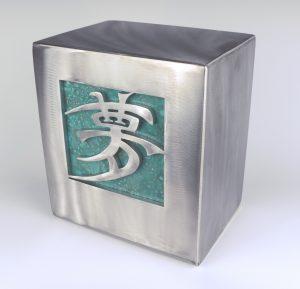 Dream Urn Aqua Copper