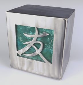Friend or Partner Urn with Aqua Patinated Copper