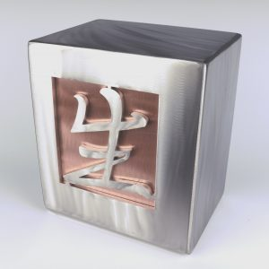 Life Urn with Treated Copper