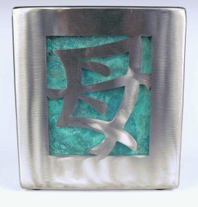 Mother Urn, Aqua Patinated Copper