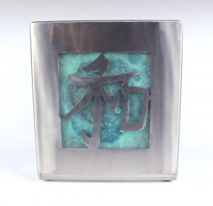 Peace Urn with Aqua Patinated Copper