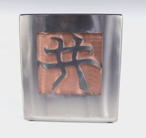 Together Forever Urn with Treated Copper
