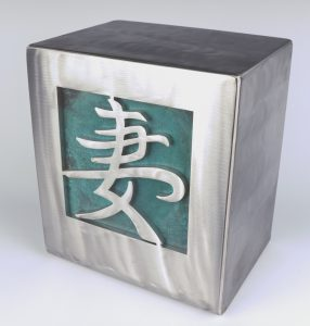 Wife Urn with Aqua Patinated Copper