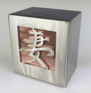 Wife Urn with Treated Copper
