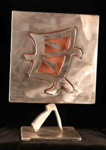"Mother Kanji; Stainless Steel, Heat-Treated & Clear-coated Copper, - 1/4"" x 9"" x 10"" - $195"