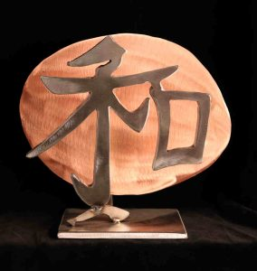 "Peace Kanji; Stainless Steel, Heat-Treated & Clear-coated Copper, - 1/4"" x 7"" x 9"" - $175"