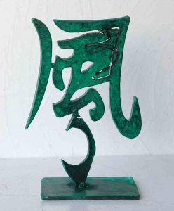 "Wind Kanji; Patinated & Clear-coated Steel; 7"" x 10"" - $64"