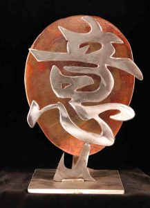 "Intention Kanji; Stainless Steel, Heat-Treated & Clear-coated Copper, - 1/4"" x 7"" x 9"" - $175"