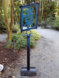 """Garden"" Kanji; Painted Steel; 57"" x 24"" x 12""; $625"