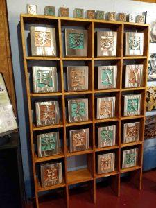 "Kanji Urn Display; Stainless Steel, Copper; 9""x8""x6""; $750"